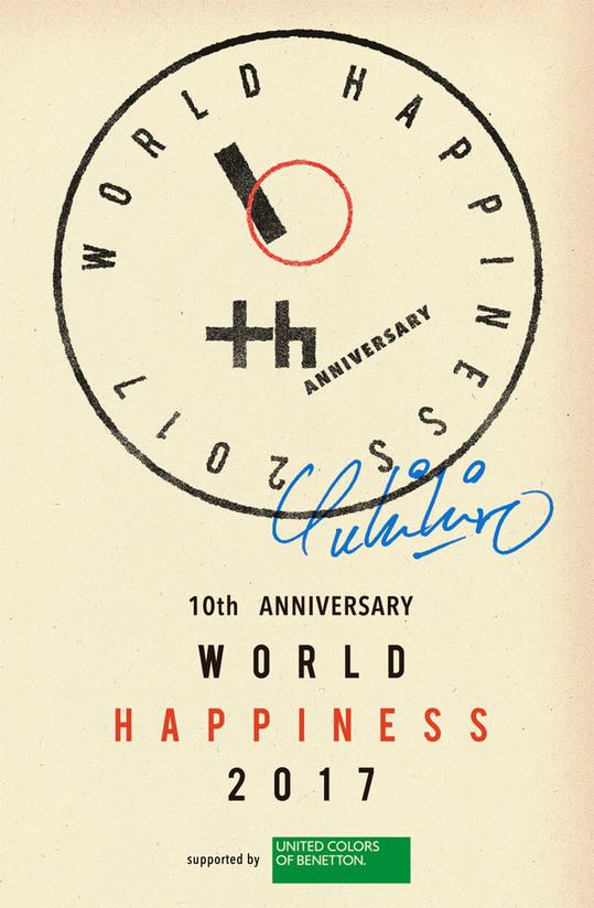 wh17_logo.jpg