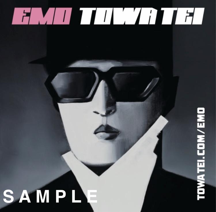 EMO_Sticker.jpg